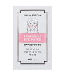 Патчи для осветления темных кругов под глазами MISSHA Speedy Solution Brightening Eye Patch