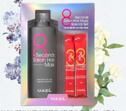 Набор для восстановления волос Masil Salon Hair Mask Set