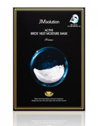 Тканевая маска с ласточкиным гнездом JMsolution Active Bird's Nest Moisture Mask Prime