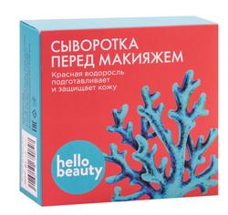 """Сыворотка для лица """"Перед макияжем. Красная водоросль"""" (30 мл)"""