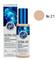 Тональный крем Enough Ultra X 10 Cover Up Collagen Foundation 21 тон (натуральный беж)