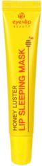 Ночная маска для губ с экстрактом мёда EYENLIP Honey Luster Lip Sleeping Mask