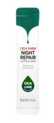 Ночная маска с экстрактом центеллы Farm Stay Cica Farm Night Repair Sleeping Mask