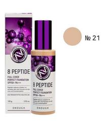 Тональный крем Enough Peptide Full Cover Perfect Foundation 21 тон (натуральный беж)
