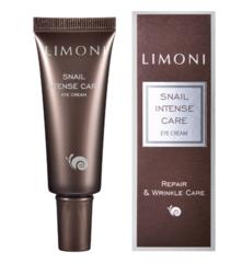 Крем для век интенсивный с экстрактом секреции улитки Limoni Snail Intense Care Eye Cream