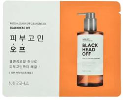 Пробник Очищающее масло для лица MISSHA Super Off Cleansing Oil Blackhead Off